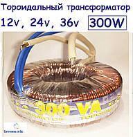 """Тороидальный трансформатор понижающий ТТ """"Элста"""" 300Вт для галогеновых ламп 12V"""