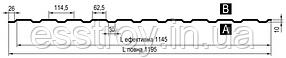 ПРОФНАСТИЛ Т-10 ПРУШИНЬСКИ ЦВЕТНОЙ матовый 0,45, фото 2