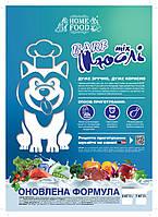 Мюсли BARF Mix рис, гречка, амарант, лен HOME FOOD, 3 кг