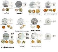 Диск-сбрасыватель высокий для овощерезки CELME