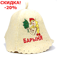 "Шапки для бани и сауны ""Барыня"""