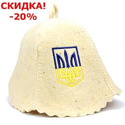 """Шапки для бани и сауны """"Герб України"""""""