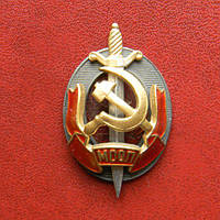 "Знак ""Заслуженный работник МООП 60-68 г.г."