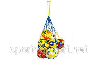 Сітка для м'ячів ( поліпропілен) на 10 м'ячів