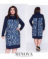 Ангоровое платье большого размера 52-58 разные цвета