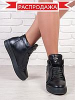 Женские ботинки Зима SOLLORINI с нат. кожи р. 38