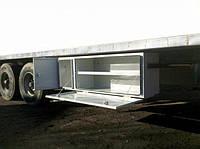Ящик инструментальный для грузовиков