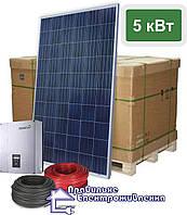 """Сонячна електростанція 5 кВт для """"Зеленого тарифу"""""""