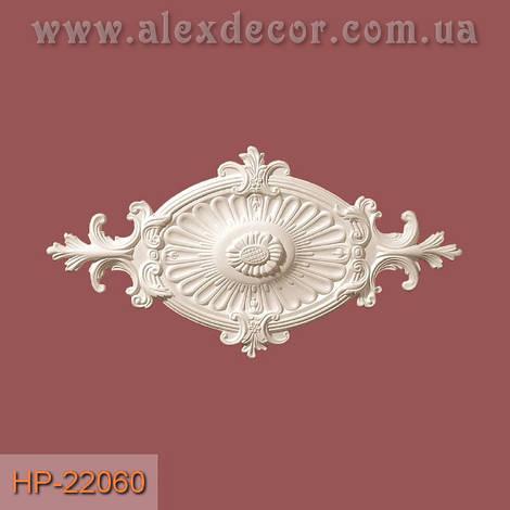 Розетка HP-22060 Classic Home