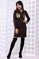 Замшевое женское платье рубашка с карманами из пайеток