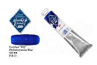 Краска темперная Мастер-класс голубая ФЦ, 46 мл, ЗХК 351796