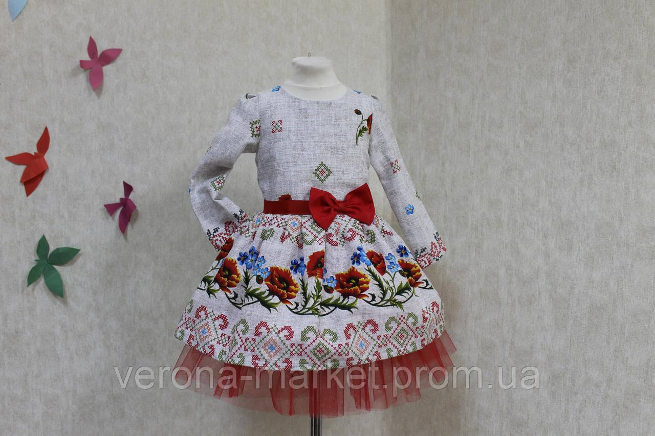 Нарядное платье на девочку в украинском стиле  продажа, цена в ... 94c76ca7f04