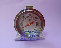 Термометр для духовки 50-300 гр. для плиты TRM-001