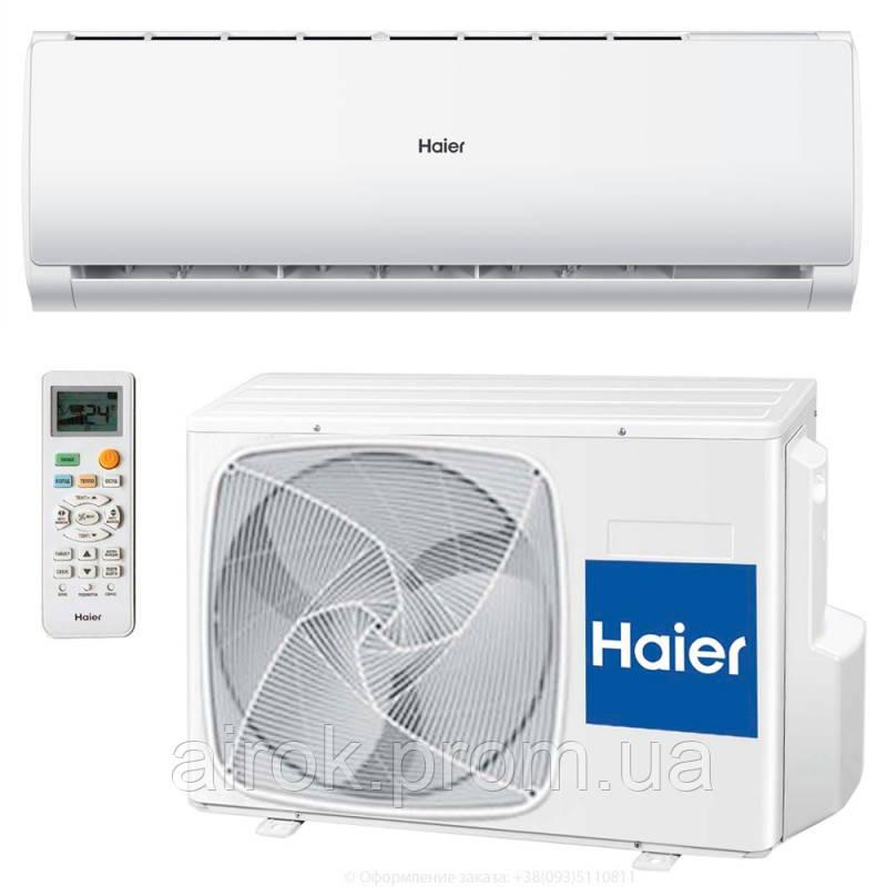 Кондиционер Haier HSU-09HT103/R2  HSU-09HUN103/R2