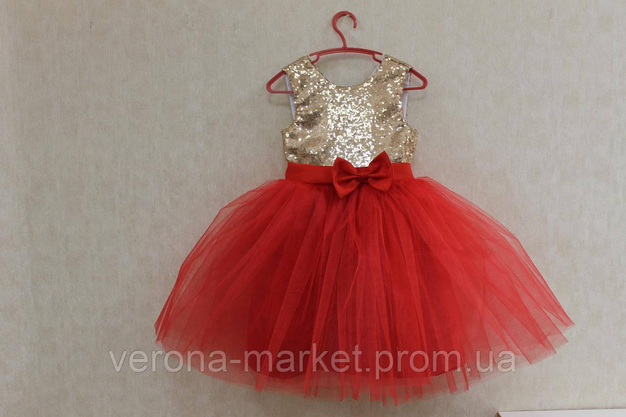 Блистательное нарядное платье на девочку пайетки с пышной фатиновой юбкой 0de739b0b9a