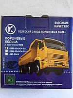 Кольца поршневые ЯМЗ-26/238/240 (2 маслосъема) на 1 цилиндр (пр-во ПАО Одесский завод поршневых колец)