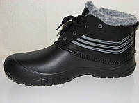 4cb6902913e3 Мужские зимние ботинки кроссовки дутики сноубутсы ЭВА пенка 43 28,5см