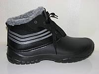 Подростковые зимние ботинки кроссовки дутики сноубутсы ЭВА пенка  42 43