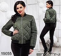Короткая женская куртка деми от производителя ТМ Balani (42,44,46)