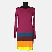 Купить платье разноцветное