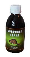 Бобровая струя настойка 200 мл. Беларусь.