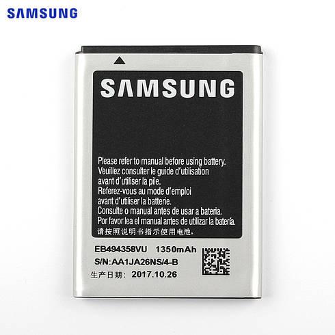 Аккумулятор Original Samsung S5660/S5830 (1350mAh)