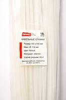 Хомут пластиковый 4,6*450 белый APRO, Турция