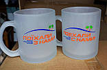 Печать на чашках и кружках , фото 6