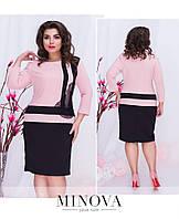 Платье офисного стиля средней длины рукав 3/4 размеры 50 52 54 56