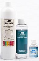 Набор для покраски кожаного кресла AM Coatings