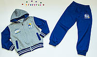 Утепленный модный спортивный костюм для мальчика рост 116-122  см