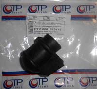 Втулка стабилизатора наружная Dacia Solenza (OTP 6001549145)(среднее качество)