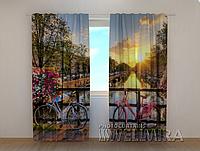 "Фото штора ""Красивый восход солнца над Амстердамом"" 250 х 260 см"