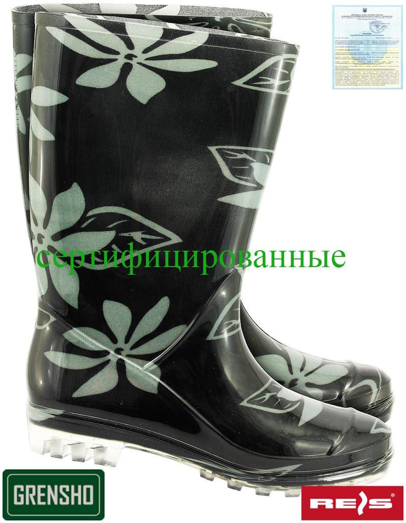 Сапоги женские рабочие (резиновая обувь) BTDFLOWER BS