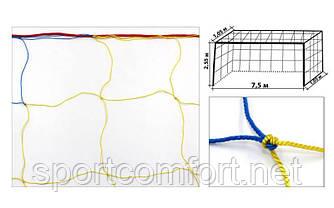 Сетка на ворота футбольные капрон 1.2 мл.( 2 шт.)
