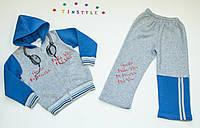 Модный теплый спортивный костюм для мальчика рост 110-116 см