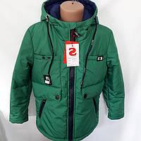"""Демисезонная куртка """"Вest"""" для мальчиков от производителя, фото 1"""