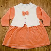 Платье MirAks DFL-5168 Orange (Оранжевый/велюр)