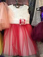 Платье бальное с пышной фатиновой юбочкой