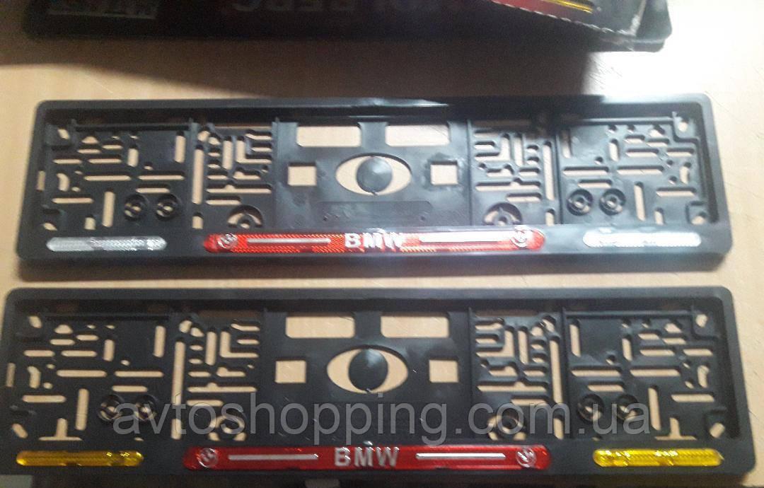 Рамка под номер с отражателями (катафотами) с металлической надписью БМВ BMW , Мольберг, Рамка Черная