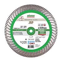 Алмазный диск Distar 1A1R Turbo 230 x 3,0 x 10/25 x 22,23/M14F Duplex 7D (10117126017)