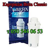Картридж-фильтр для кувшина Brita Classic