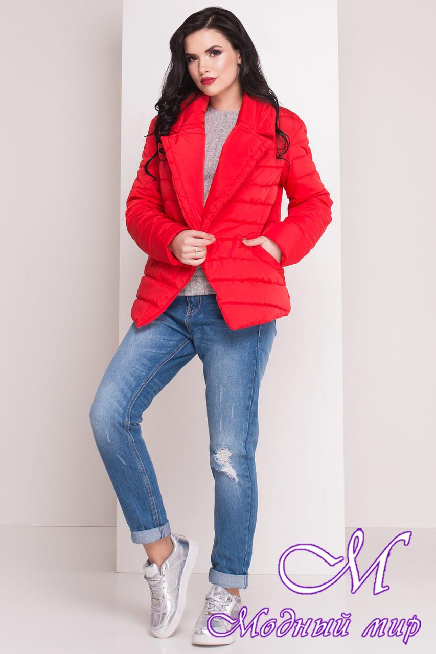"""Женская красная куртка весна-осень (р. XS, S, M, L) арт. Мириам """"4483"""" - 21436"""