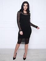 Шикарное платье-сетка