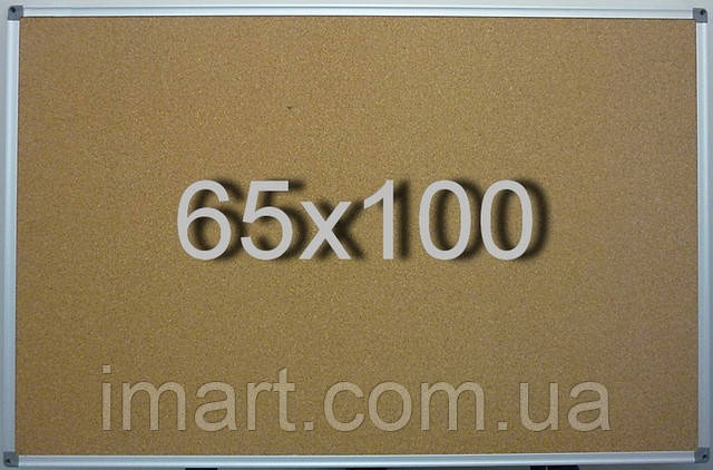 Доска пробковая в алюминиевой раме 65х100 см UkrBoards. Дошка коркова в алюмінієвій рамі