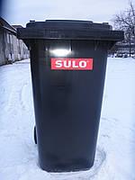 Мусорный контейнер (бак) 120л, Германия. SULO