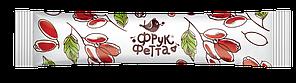 Конфеты Кизил ФРУК ФЕТТА 500г УПАКОВКА