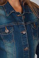Куртка женская на пуговицах джинс 283G005 junior (Чернильный)