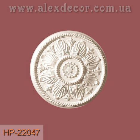 Розетка HP-22047 Classic Home
