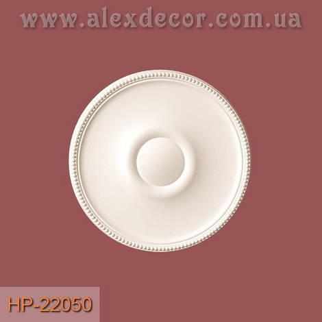 Розетка HP-22050 Classic Home